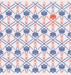 new pattern 0082 vector image