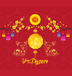 Oriental chinese new year 2019 background with vector