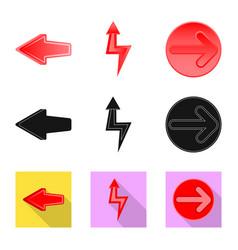 element and arrow logo set vector image