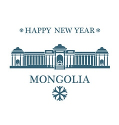 Greeting Card Mongolia vector