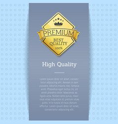 High quality premium best choice exclusive product vector