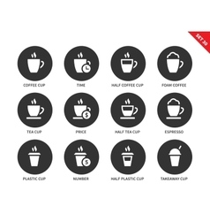 Coffee cup icons on white background vector image vector image