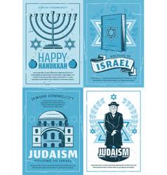jewish culture holiday judaism religion symbols vector image
