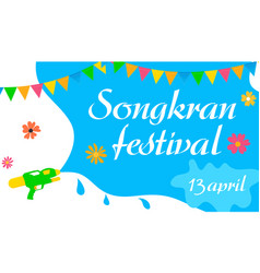 songkran thailand water festival party banner for vector image