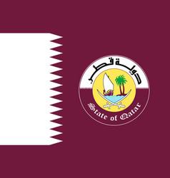 flag of qatar vector image