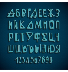Hand Drawn Russian Alphabet Letters vector image
