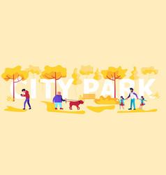 autumn city park horizontal banner vector image