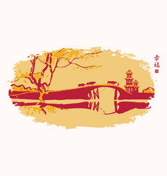 Chinese landscape with pagoda bridge and cows vector