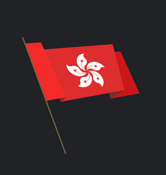 Flat style waving hong kong flag vector