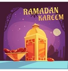 Ramadan Iftar vector image