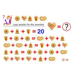 Logic puzzle game value 3d brainteaser cake vector