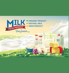 Splach and milk 02 vector