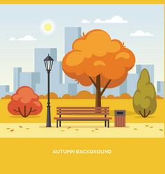 Autumn city park flat colorful vector