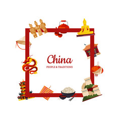 Frame china elements and sights vector