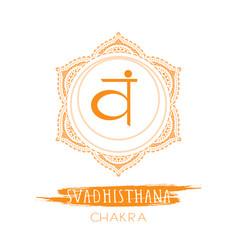 Symbol chakra svadhishan vector