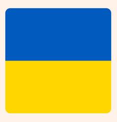 ukraine square flag button social media vector image