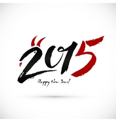 Calligraphy 2015 New Year sign on white background vector image