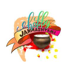 happy janmashtami celebration banner vector image