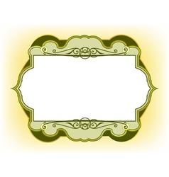 Vintage frame invitation template vector image vector image