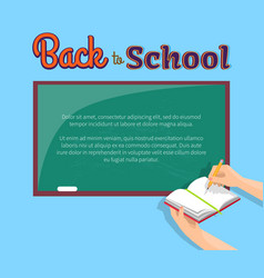 back to school poster with text green blackboard vector image