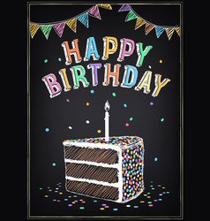 birthday invitation card a piece birthday cake vector image