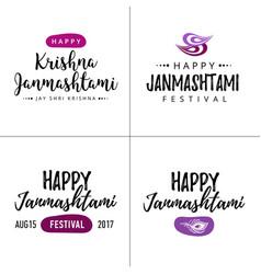 lettering festival happy krishna janmashtami vector image