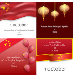 national china day banner set realistic style vector image