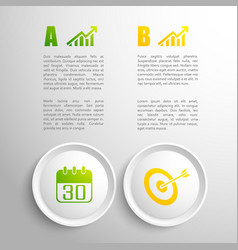 business concept background vector image