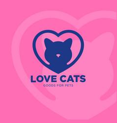 logo love cat heart vet clinic vector image