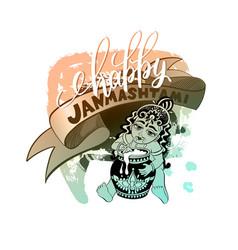 happy janmashtami celebration design greeting card vector image