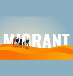 Dessert migrant day concept banner cartoon style vector