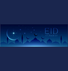 Elegant eid mubarak night scene banner design vector