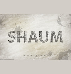 shaum typography background vector image vector image