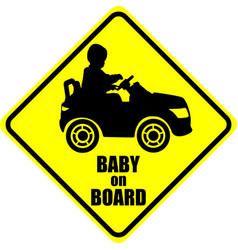 Baon board label sticker vector