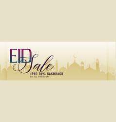 Eid sale banner with offer details vector