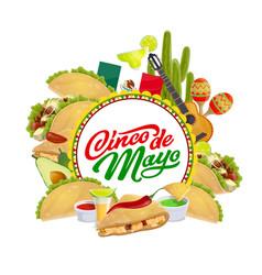 cinco de mayo fiesta party guitar and cactus vector image