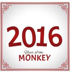 Creative happy new year 2016 design vector image