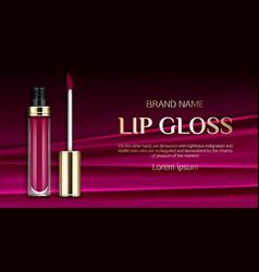 Lip gloss cosmetics make up product promo banner vector