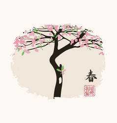 Spring chinese landscape with flowering tree vector