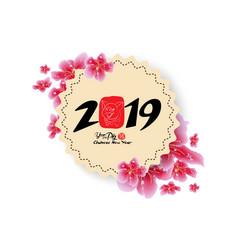 spring sale banner design with sakura blossom vector image