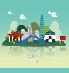 Traveling to taiwan with landmark of infographic vector