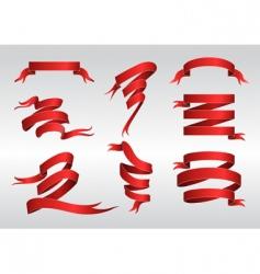 Ribbon icons vector