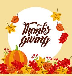 Autumn thanksgiving card with harvest pumpkin vector