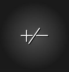 plus or minus icon flat vector image