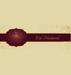 Islamic eid mubarak banner design vector