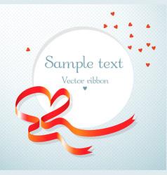 ribbon card vector image