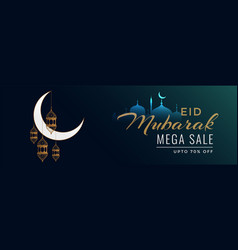 Dark eid mubarak islamic sale banner vector