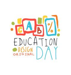 education label original design with cubes vector image