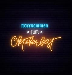 oktoberfest neon banner vector image