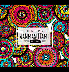 banner poster for festival of happy janmashtami vector image vector image